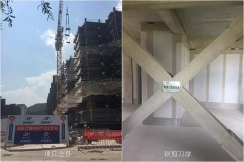 金顶西街项目的4号楼,7号楼均为钢结构装配式建筑.